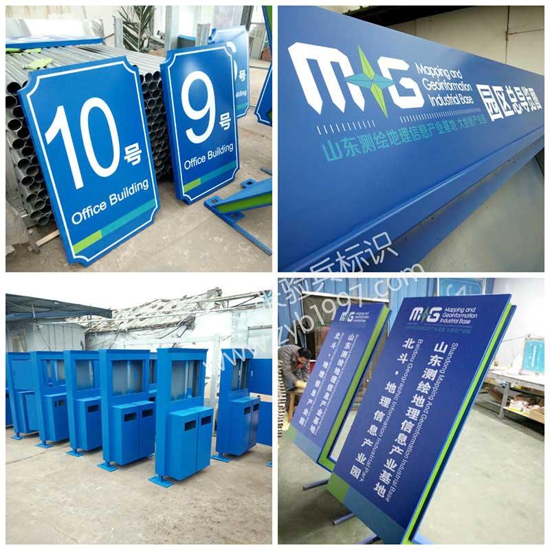 信息产业园标识图片